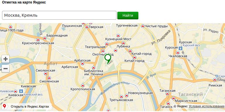 мыслит образами, александровский сад москва гугл карты сшить костюм